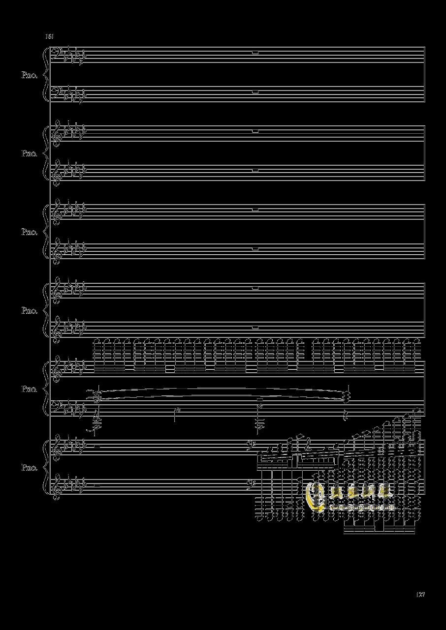 圆周率钢琴谱 第127页