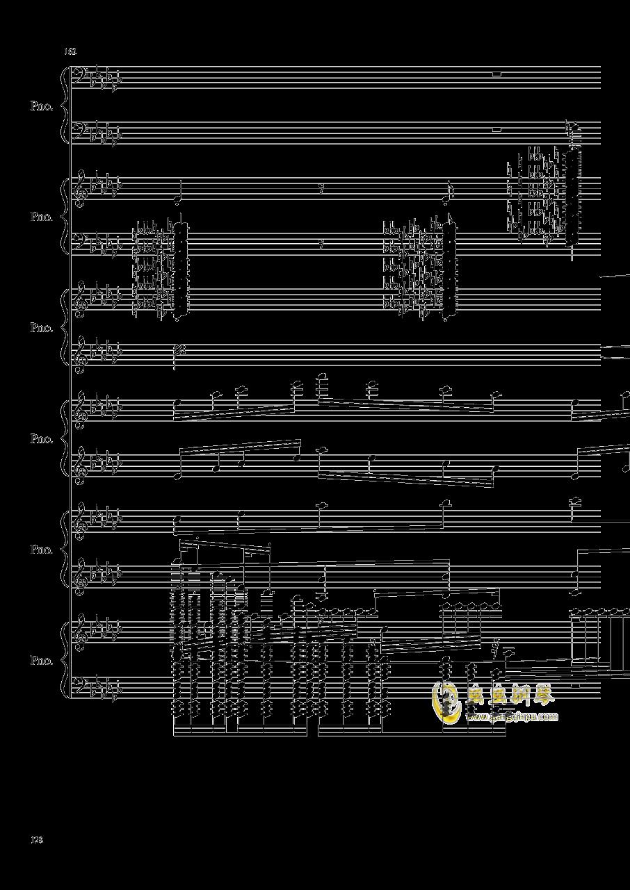 圆周率钢琴谱 第128页