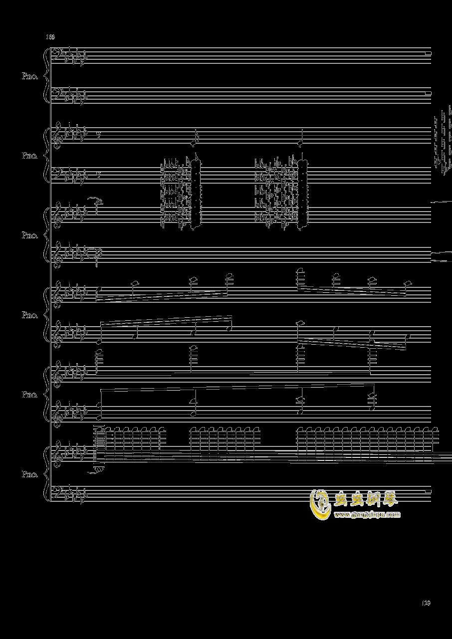 圆周率钢琴谱 第129页