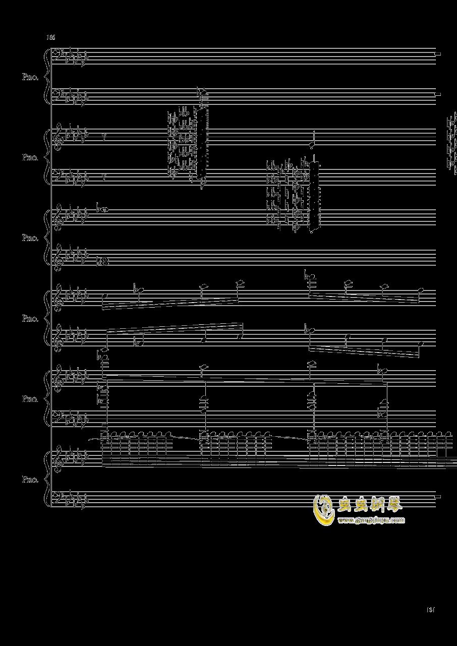 圆周率钢琴谱 第131页