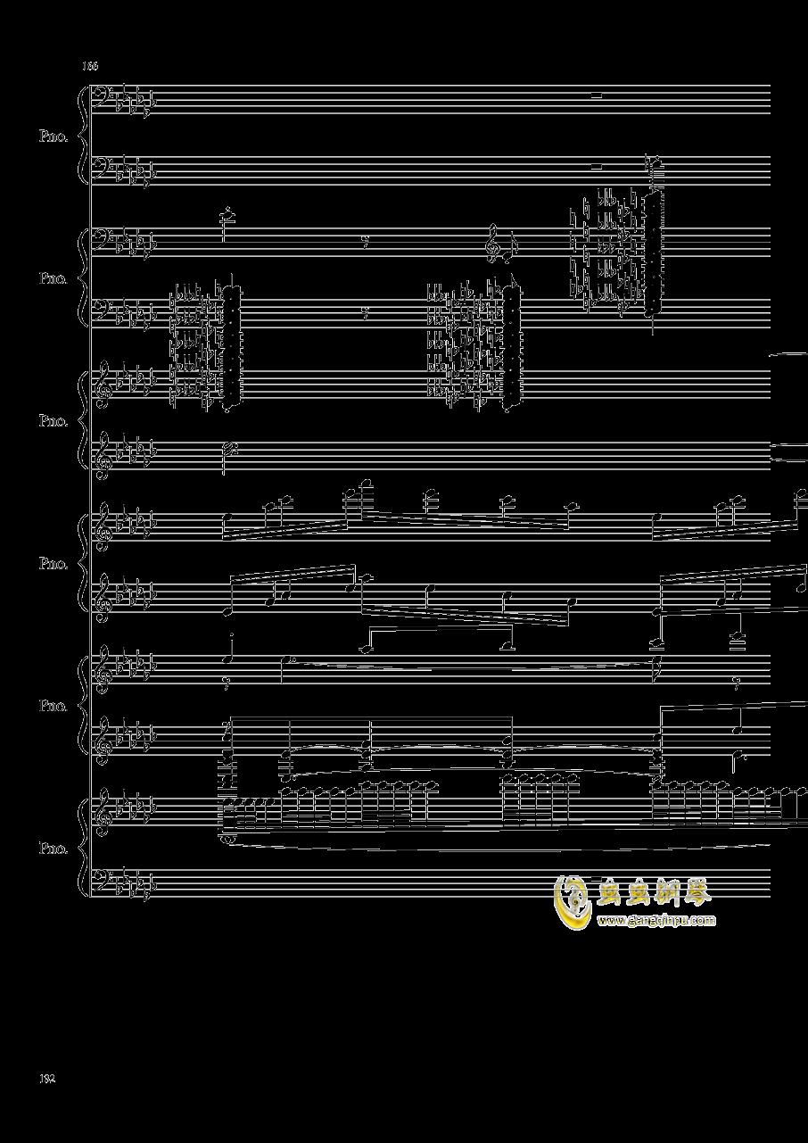 圆周率钢琴谱 第132页
