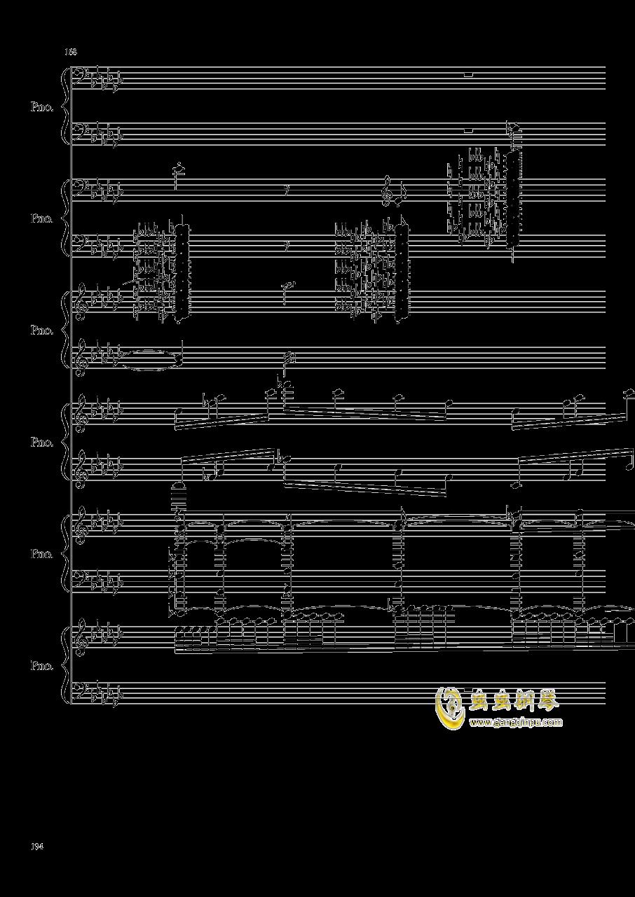 圆周率钢琴谱 第134页