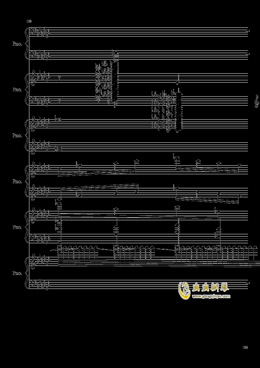 圆周率钢琴谱 第135页