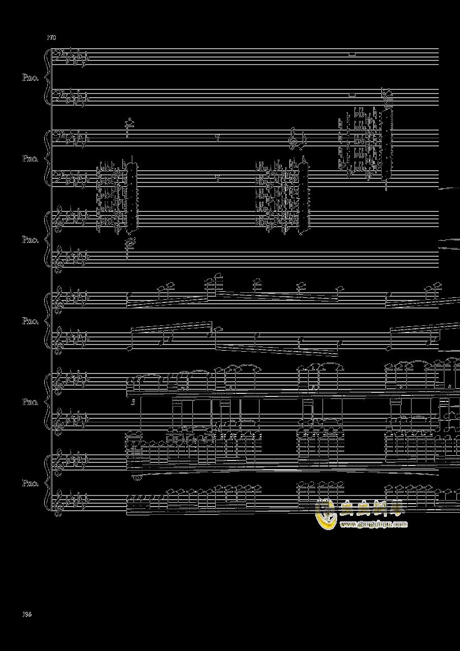 圆周率钢琴谱 第136页