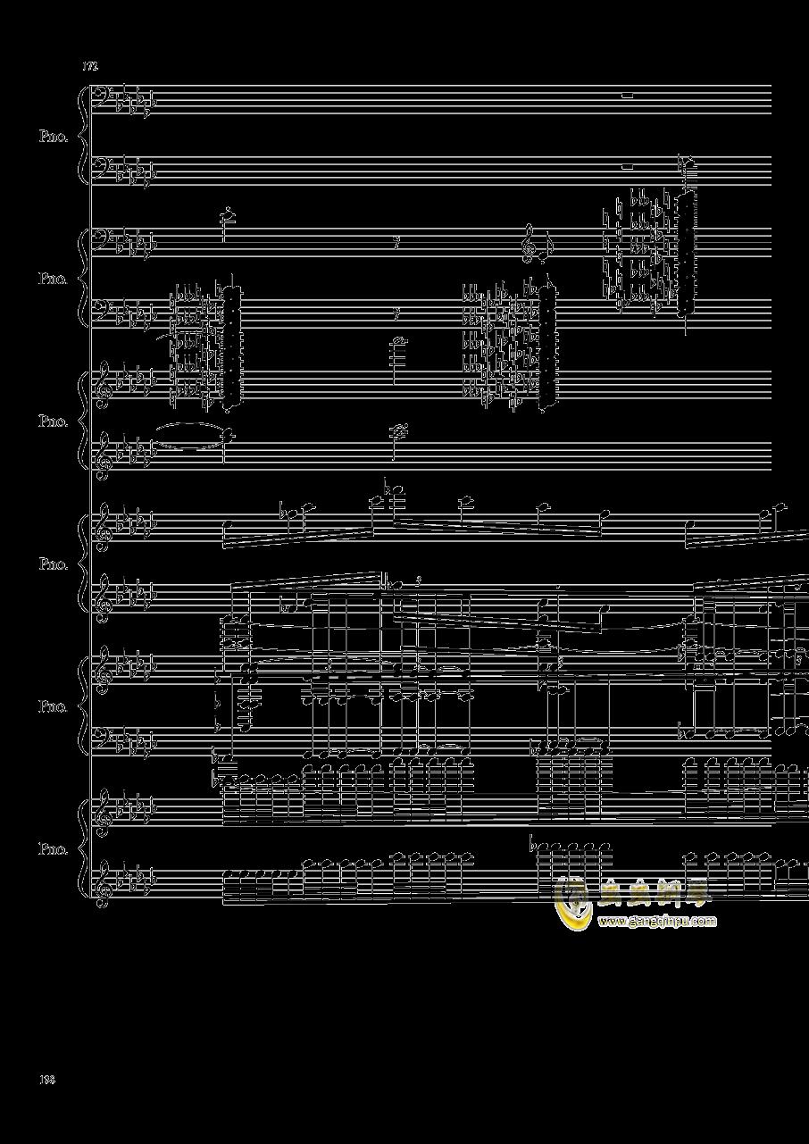 圆周率钢琴谱 第138页