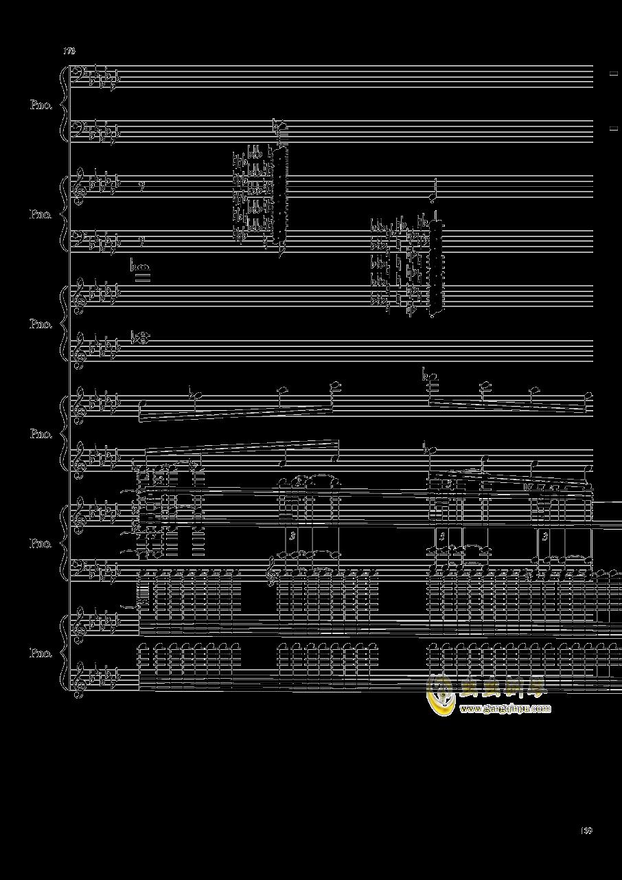 圆周率钢琴谱 第139页