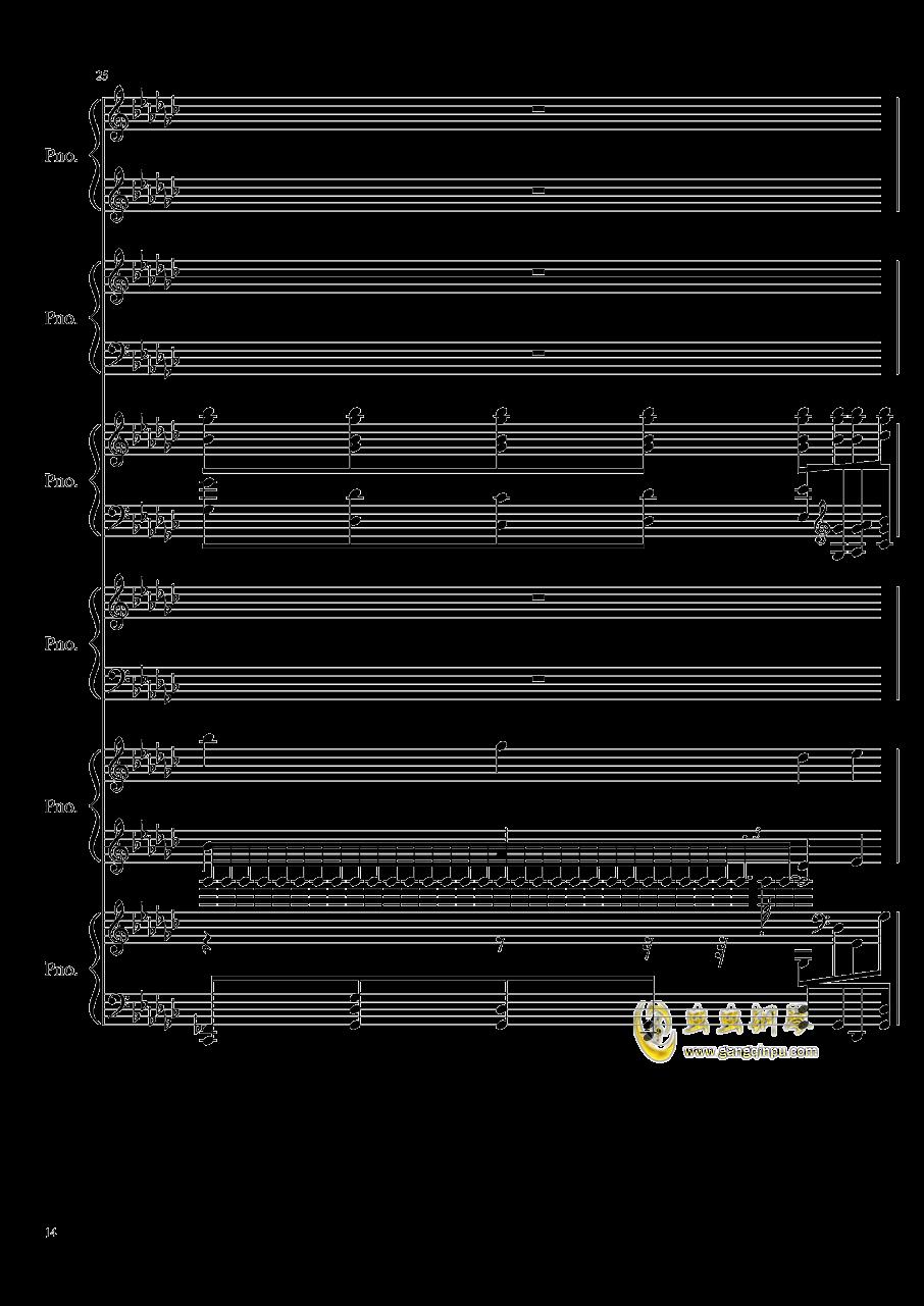 圆周率钢琴谱 第14页
