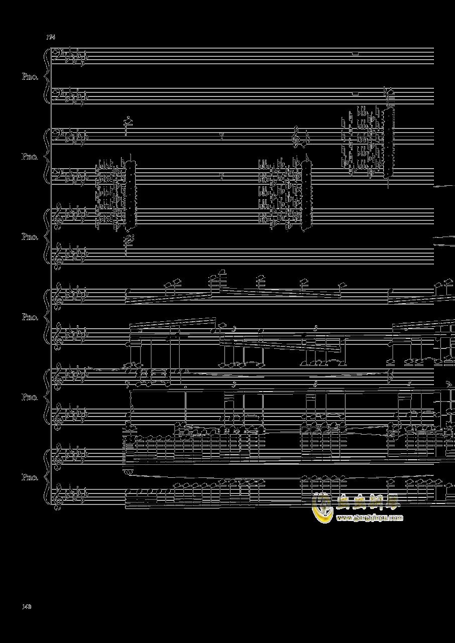 圆周率钢琴谱 第140页