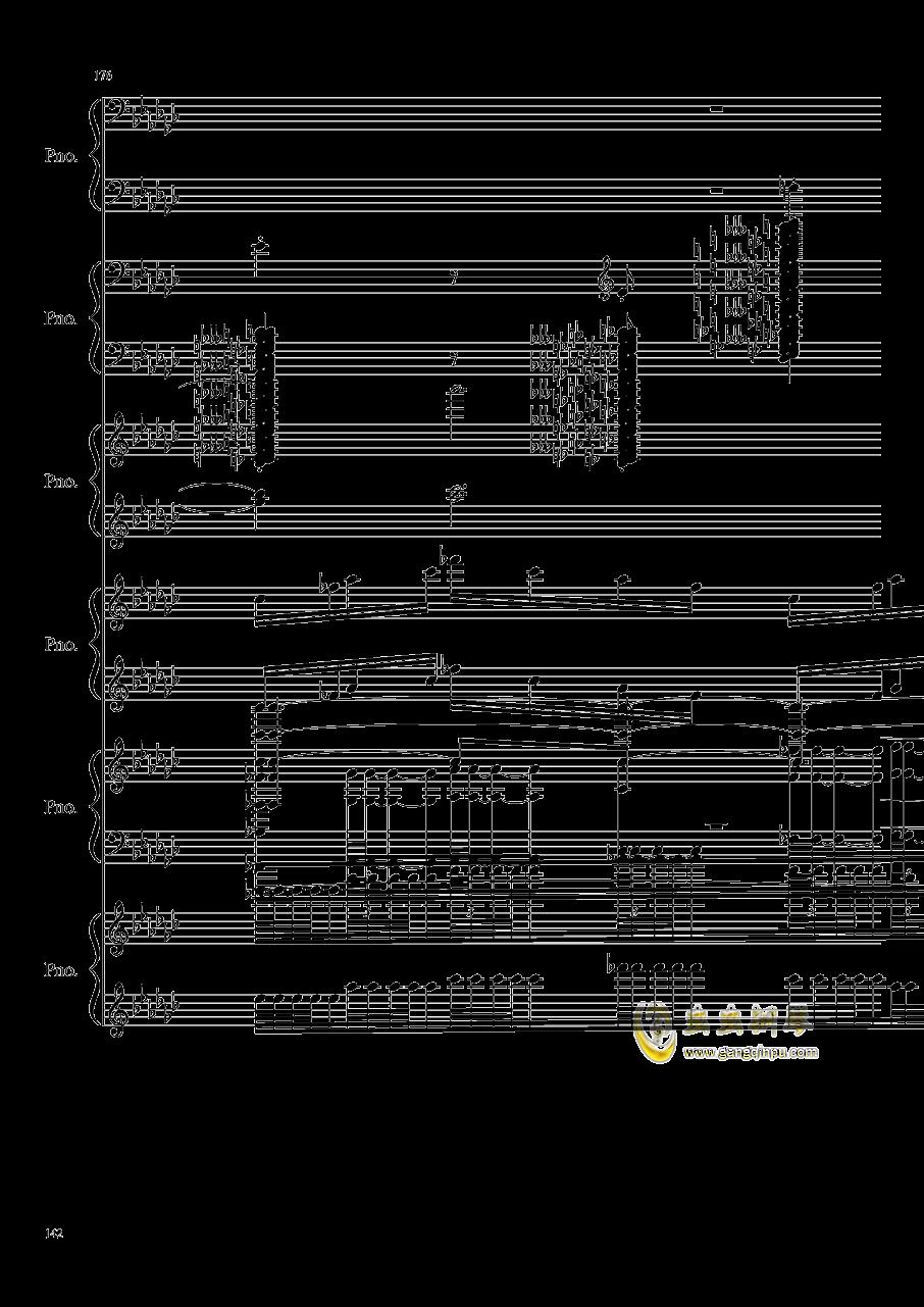 圆周率钢琴谱 第142页