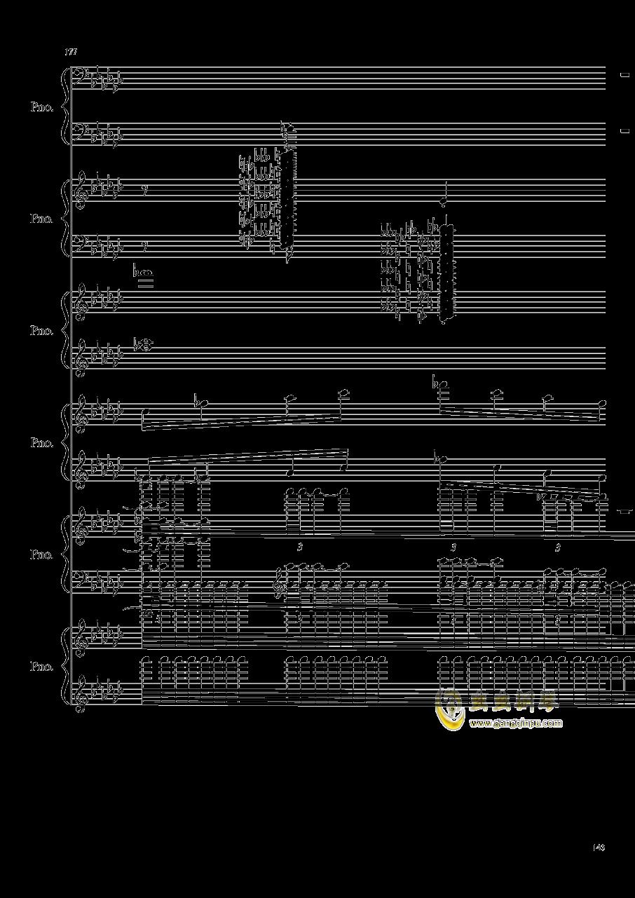 圆周率钢琴谱 第143页