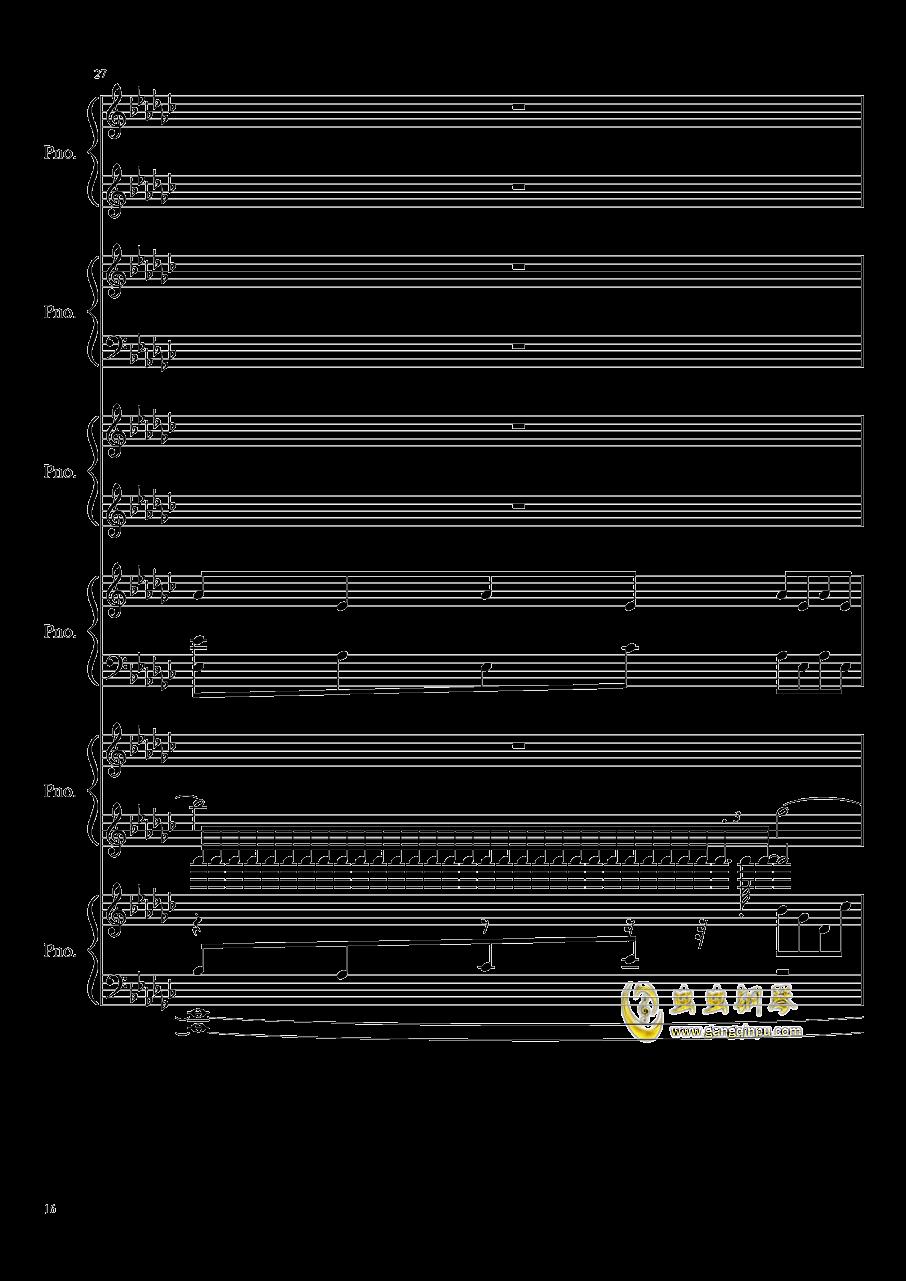 圆周率钢琴谱 第16页