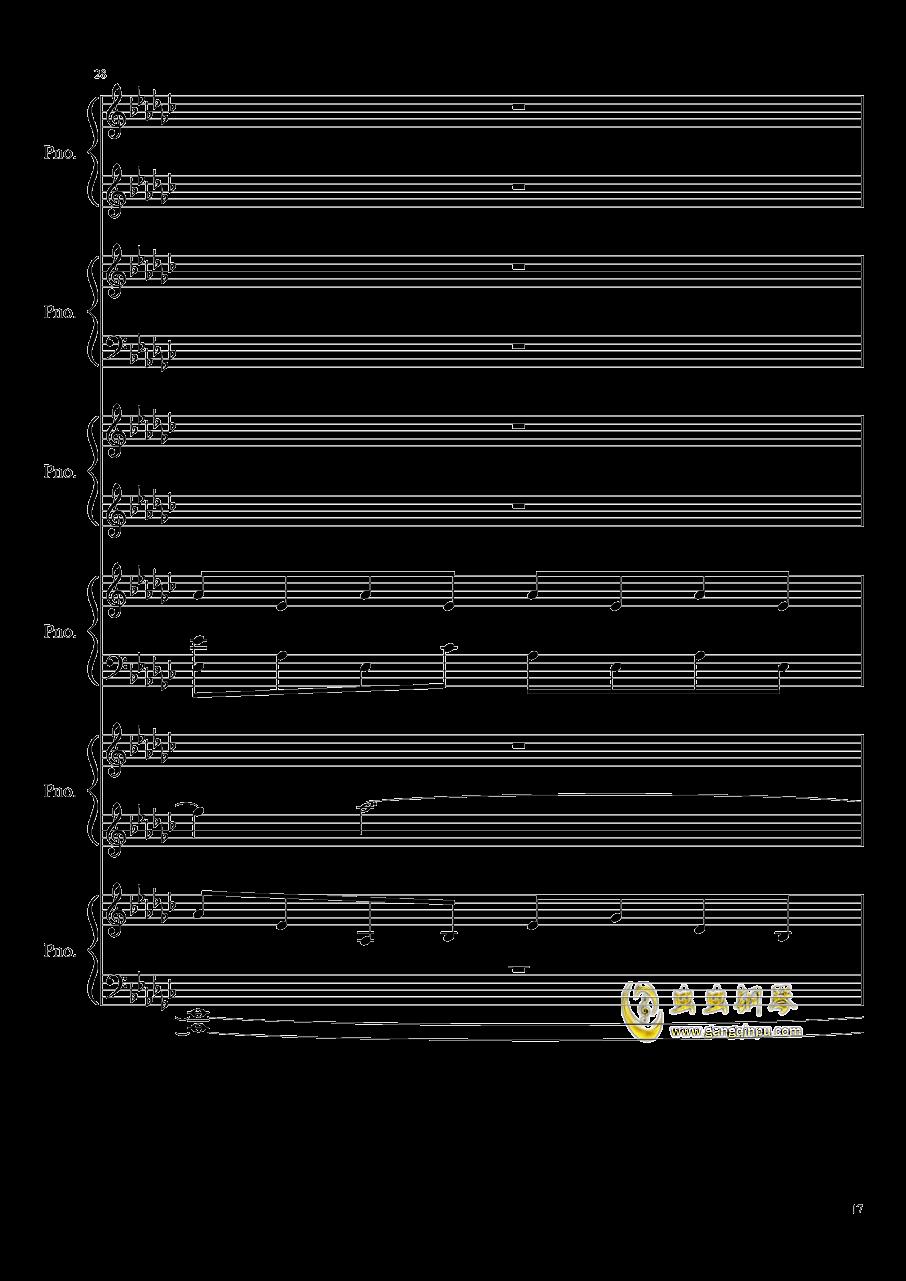 圆周率钢琴谱 第17页