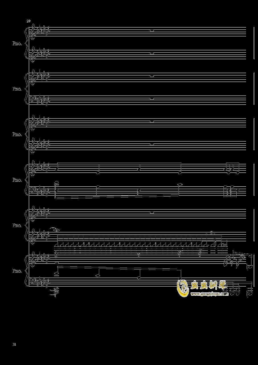 圆周率钢琴谱 第18页
