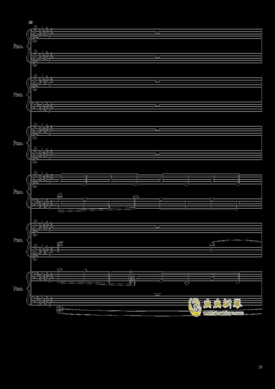 圆周率钢琴谱 第19页