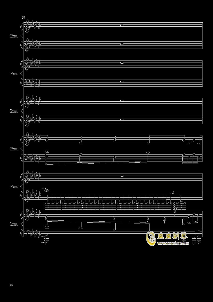 圆周率钢琴谱 第22页