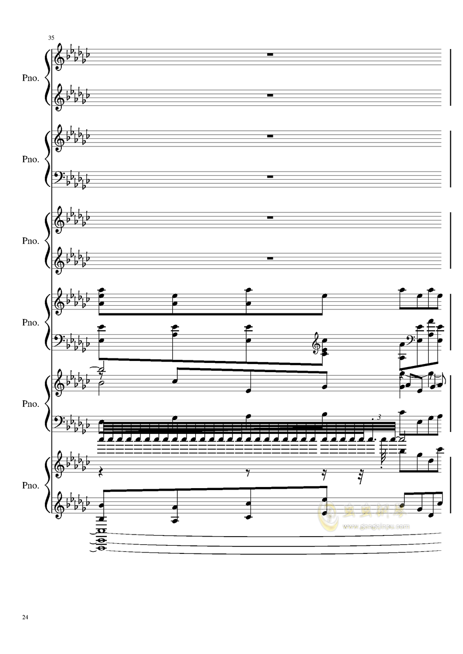 圆周率钢琴谱 第24页