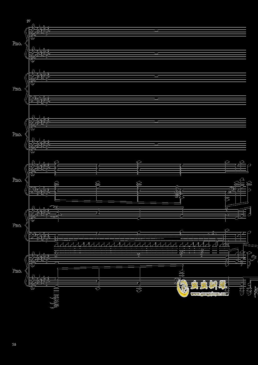 圆周率钢琴谱 第26页