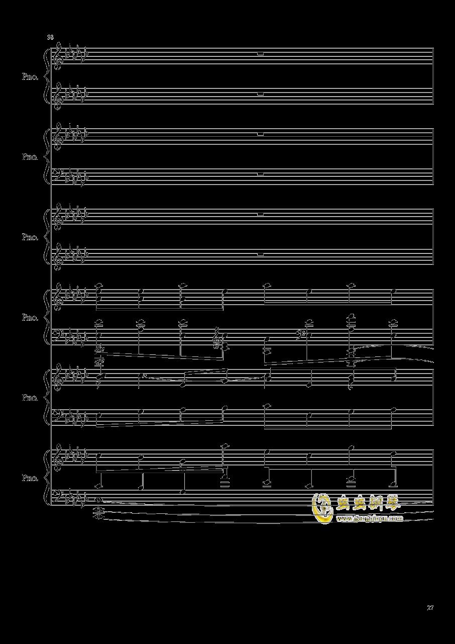 圆周率钢琴谱 第27页