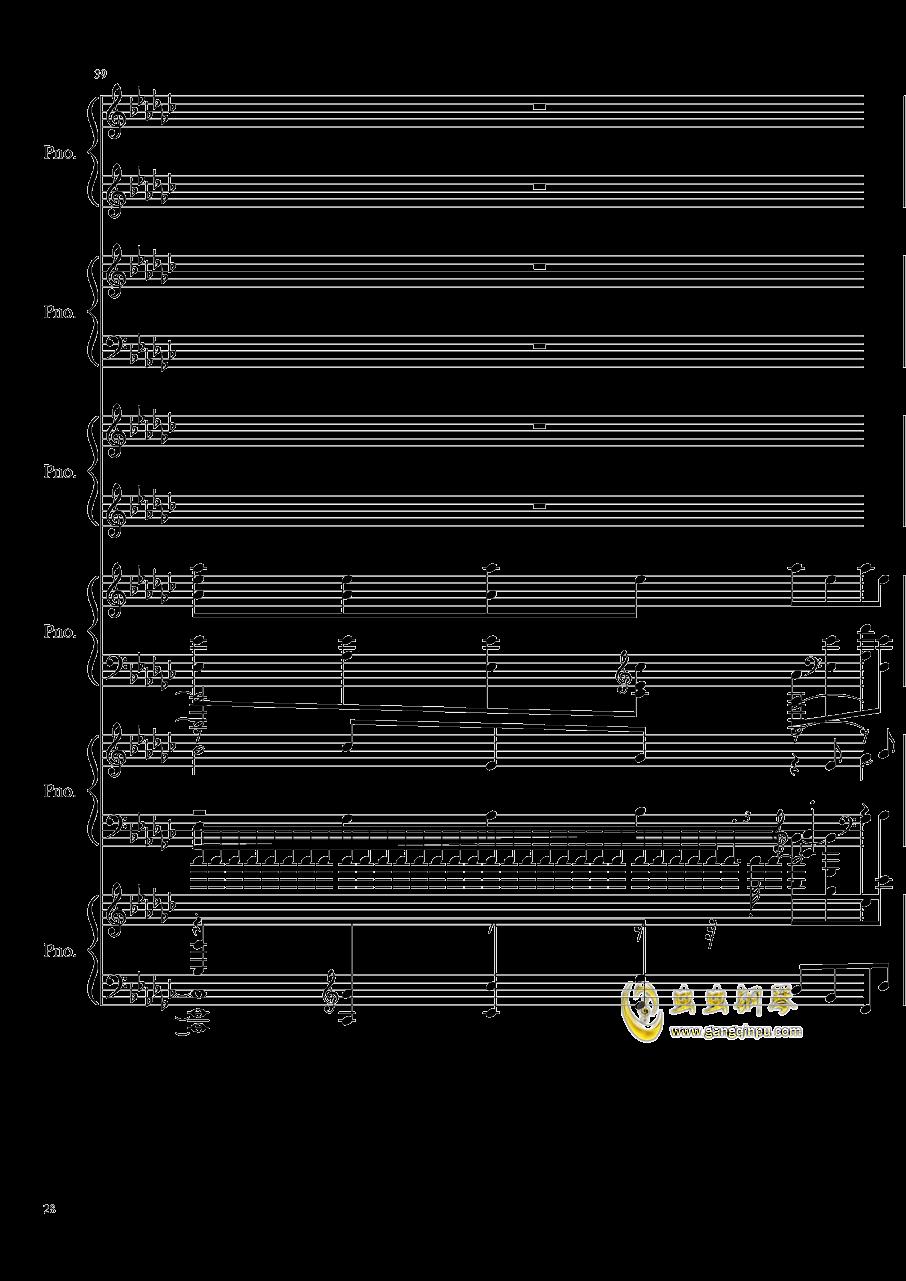 圆周率钢琴谱 第28页