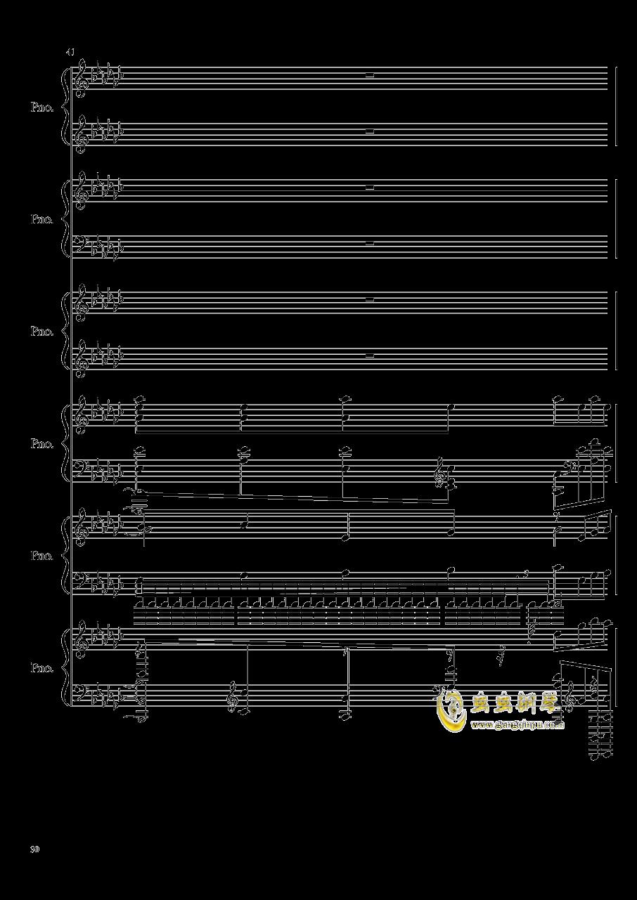 圆周率钢琴谱 第30页