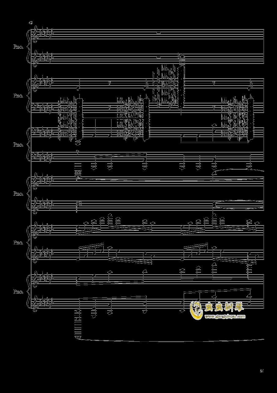 圆周率钢琴谱 第31页