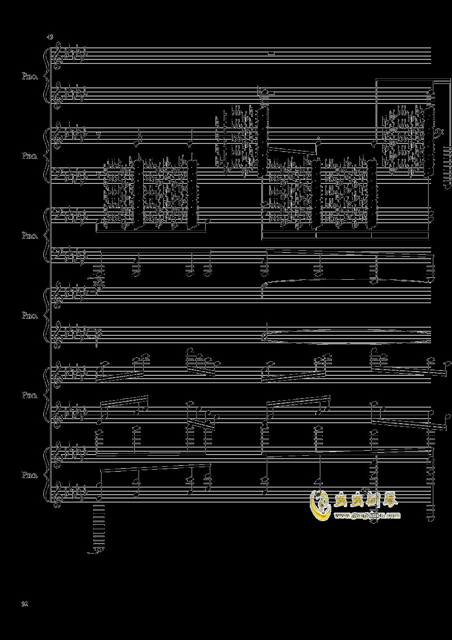 圆周率钢琴谱 第32页