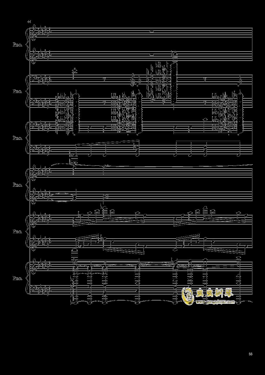 圆周率钢琴谱 第33页