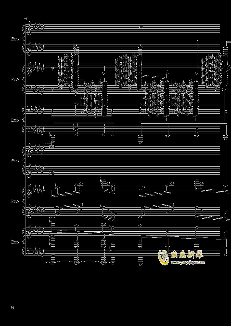 圆周率钢琴谱 第34页