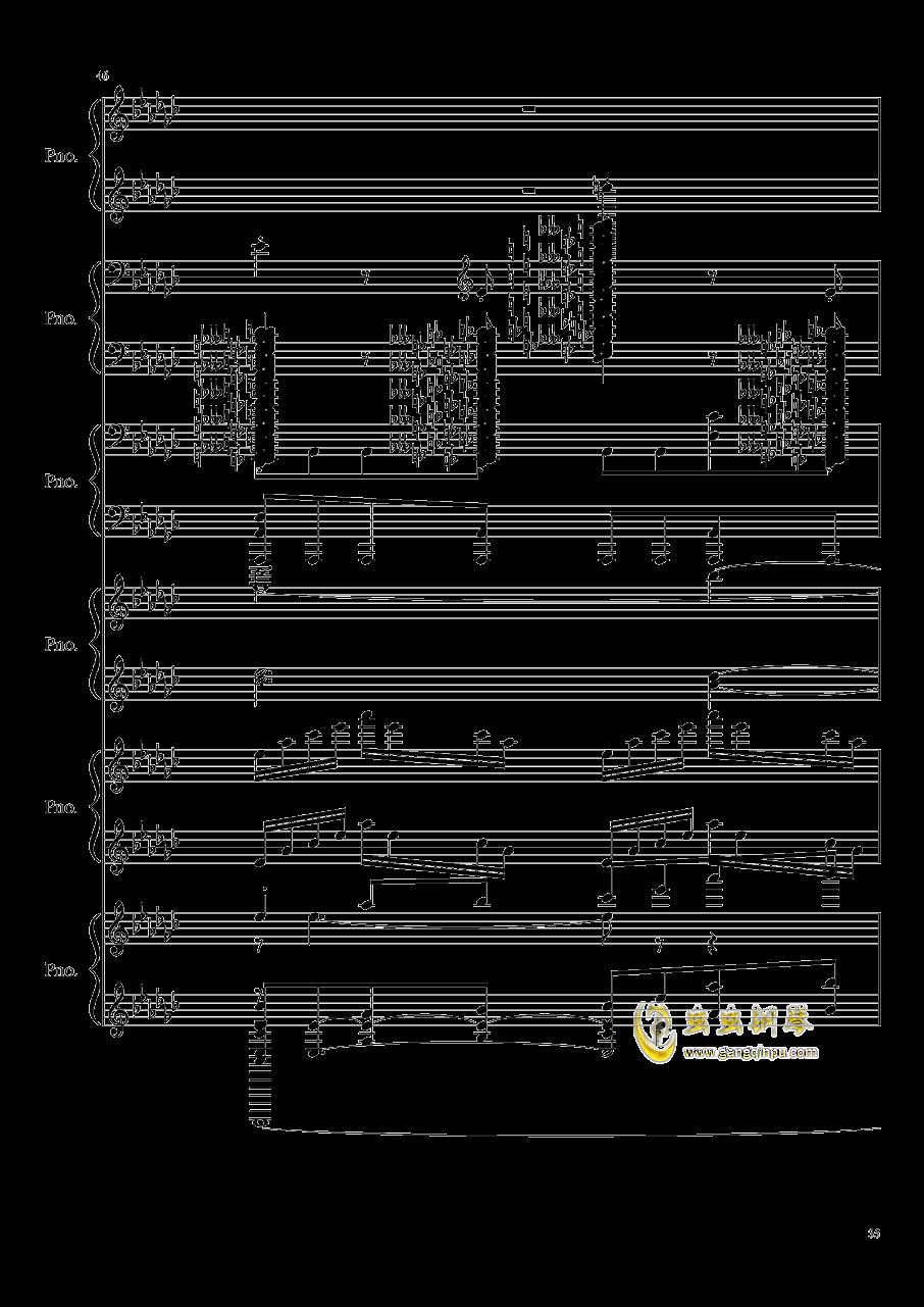 圆周率钢琴谱 第35页