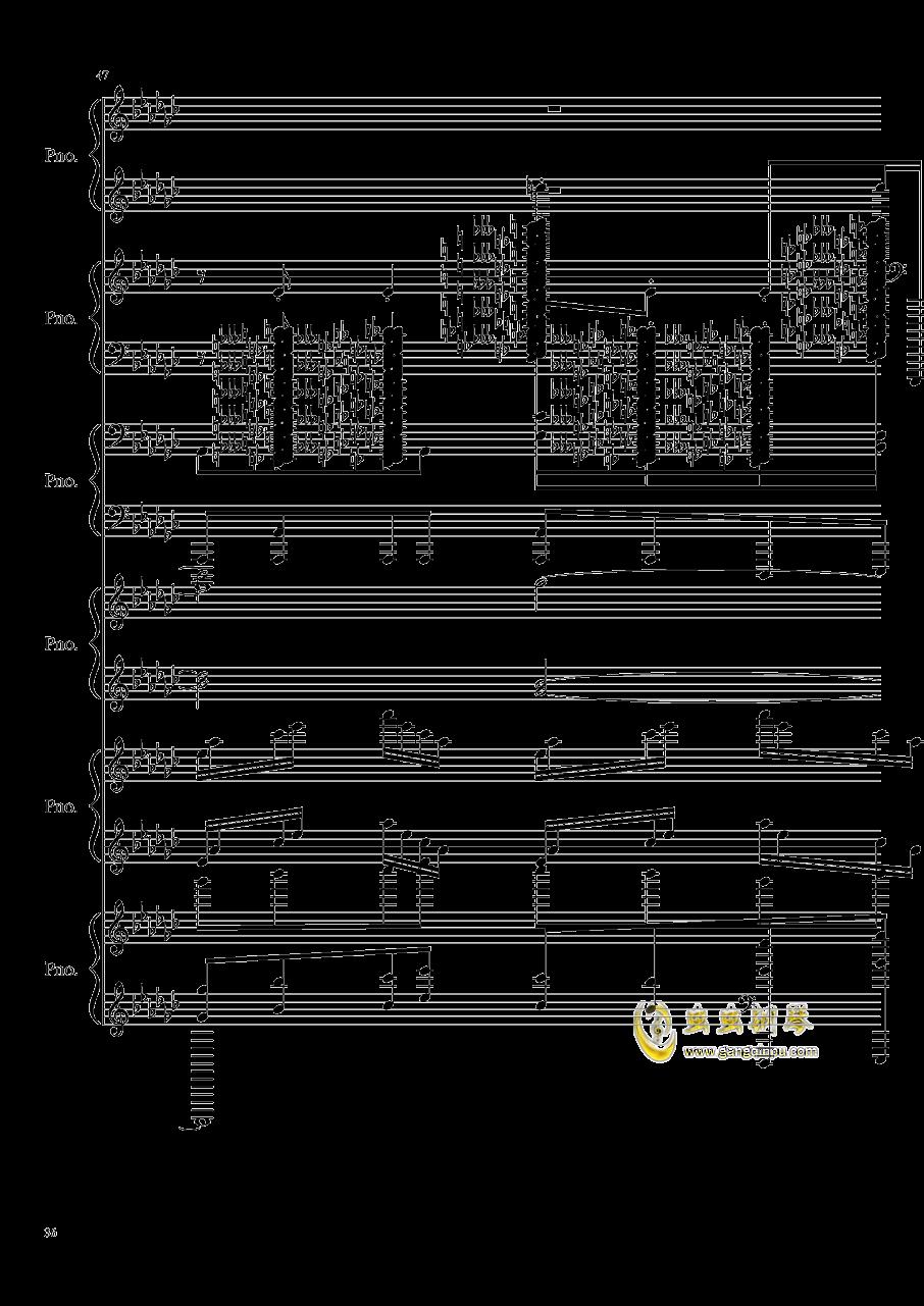 圆周率钢琴谱 第36页