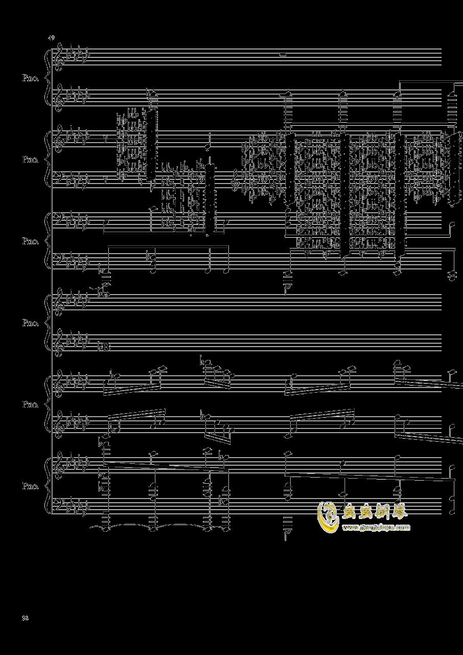 圆周率钢琴谱 第38页
