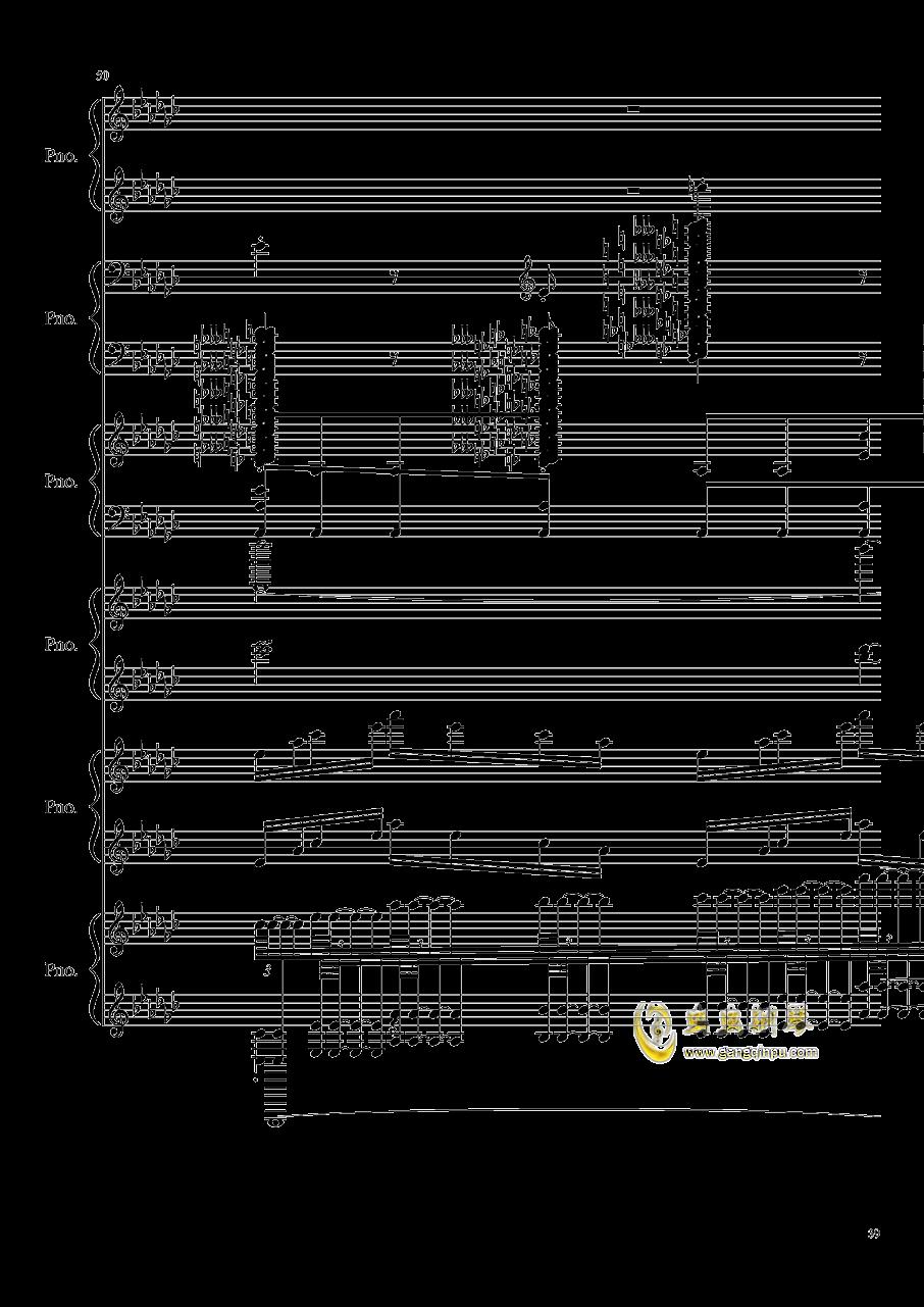 圆周率钢琴谱 第39页