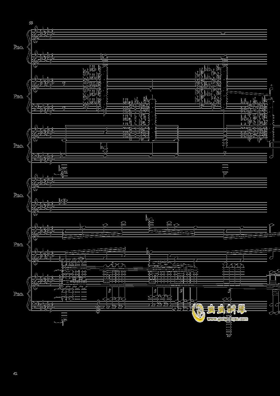 圆周率钢琴谱 第42页