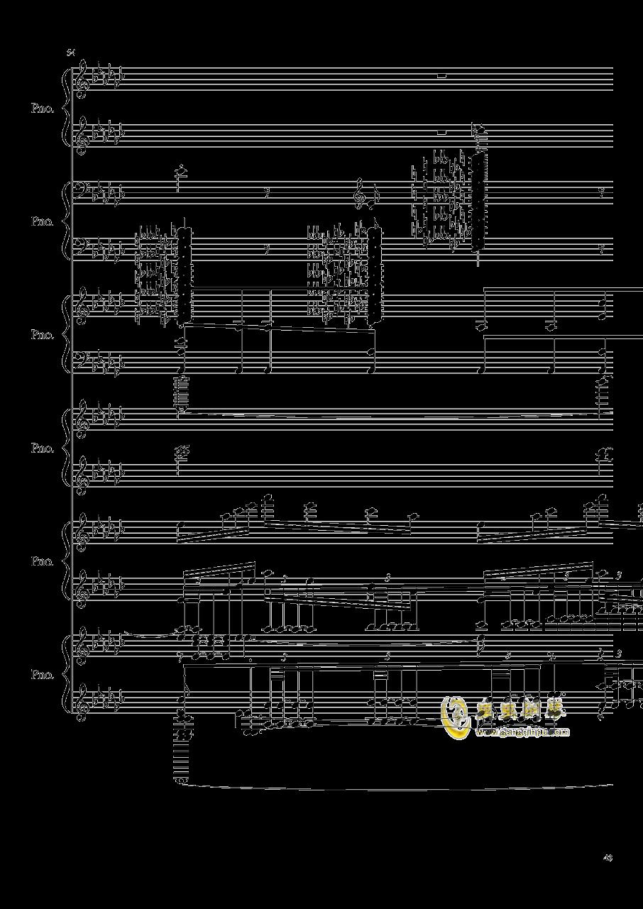 圆周率钢琴谱 第43页