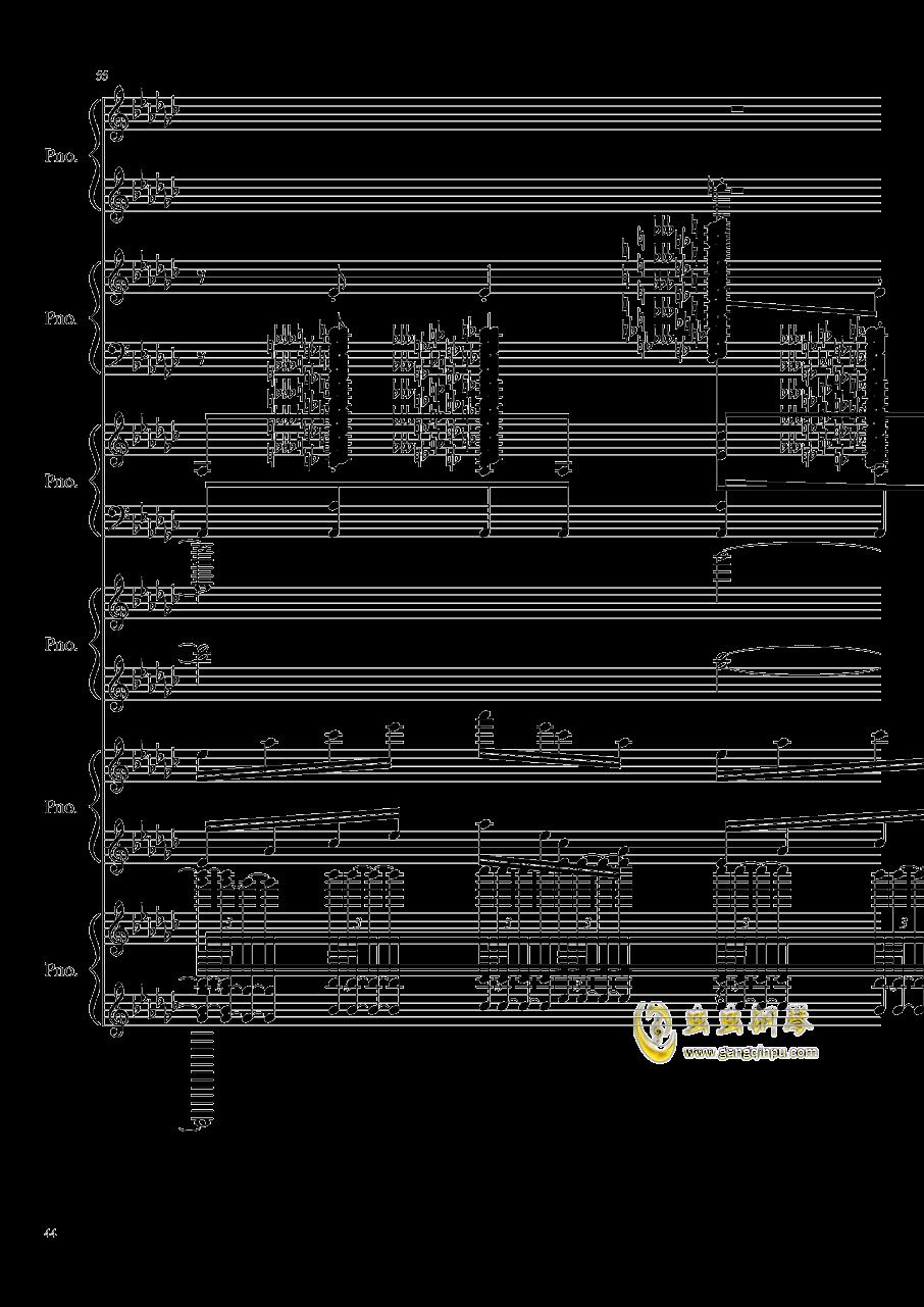 圆周率钢琴谱 第44页