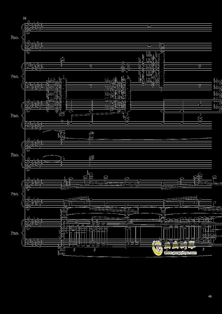 圆周率钢琴谱 第45页