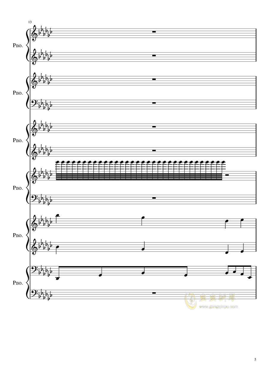 圆周率钢琴谱 第5页