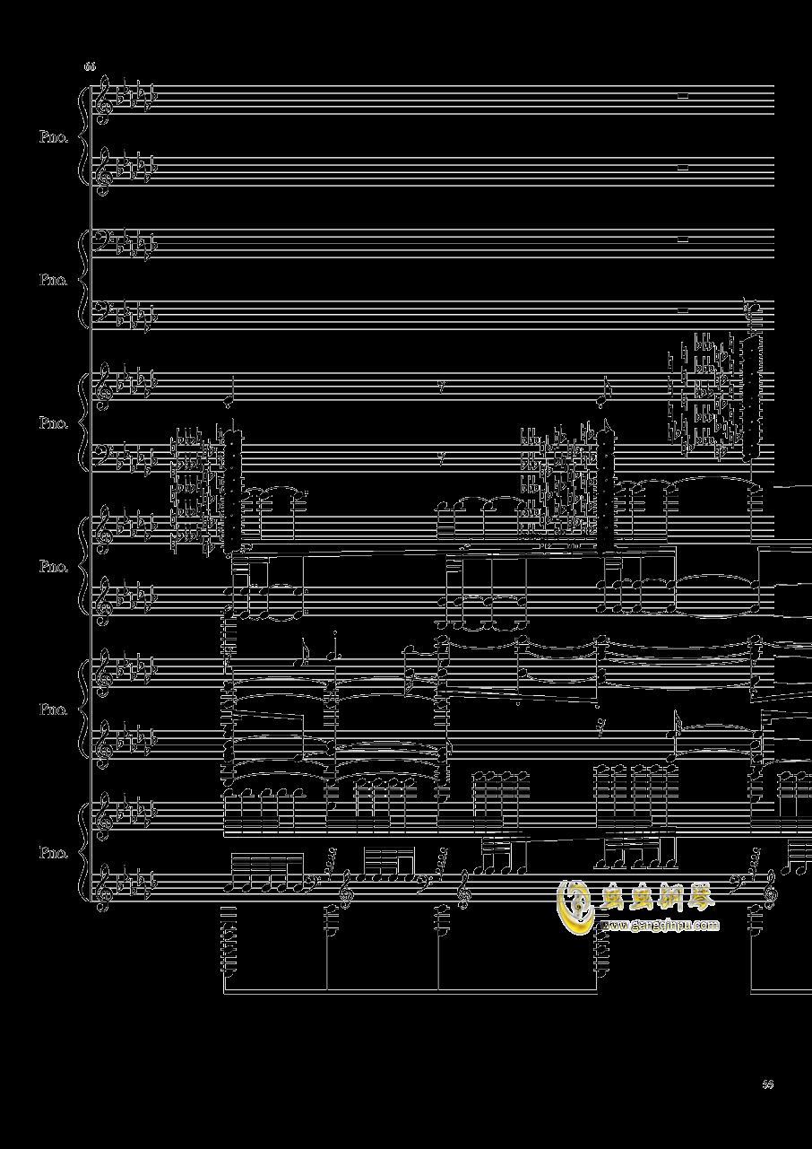 圆周率钢琴谱 第55页