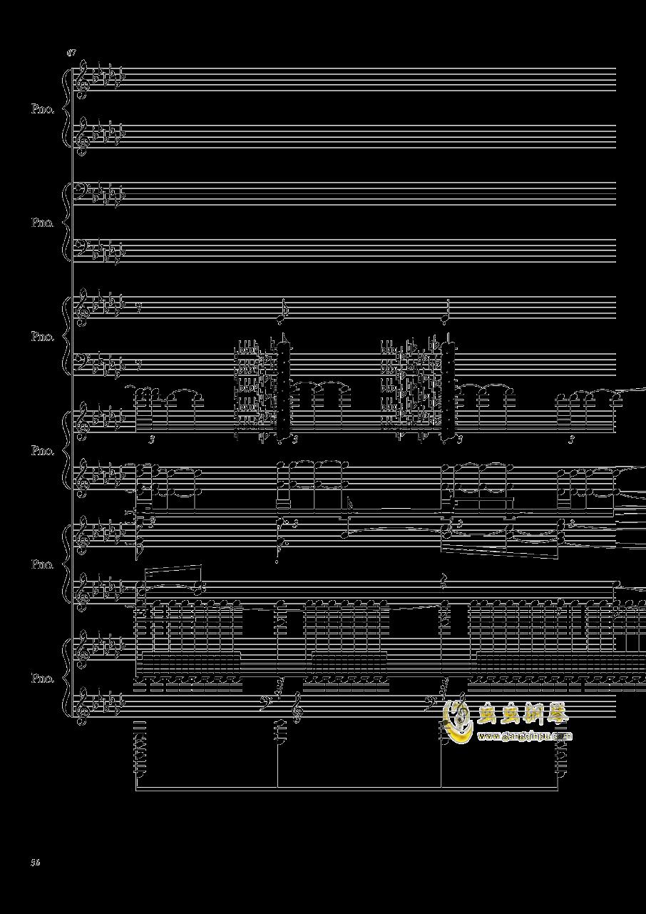 圆周率钢琴谱 第56页