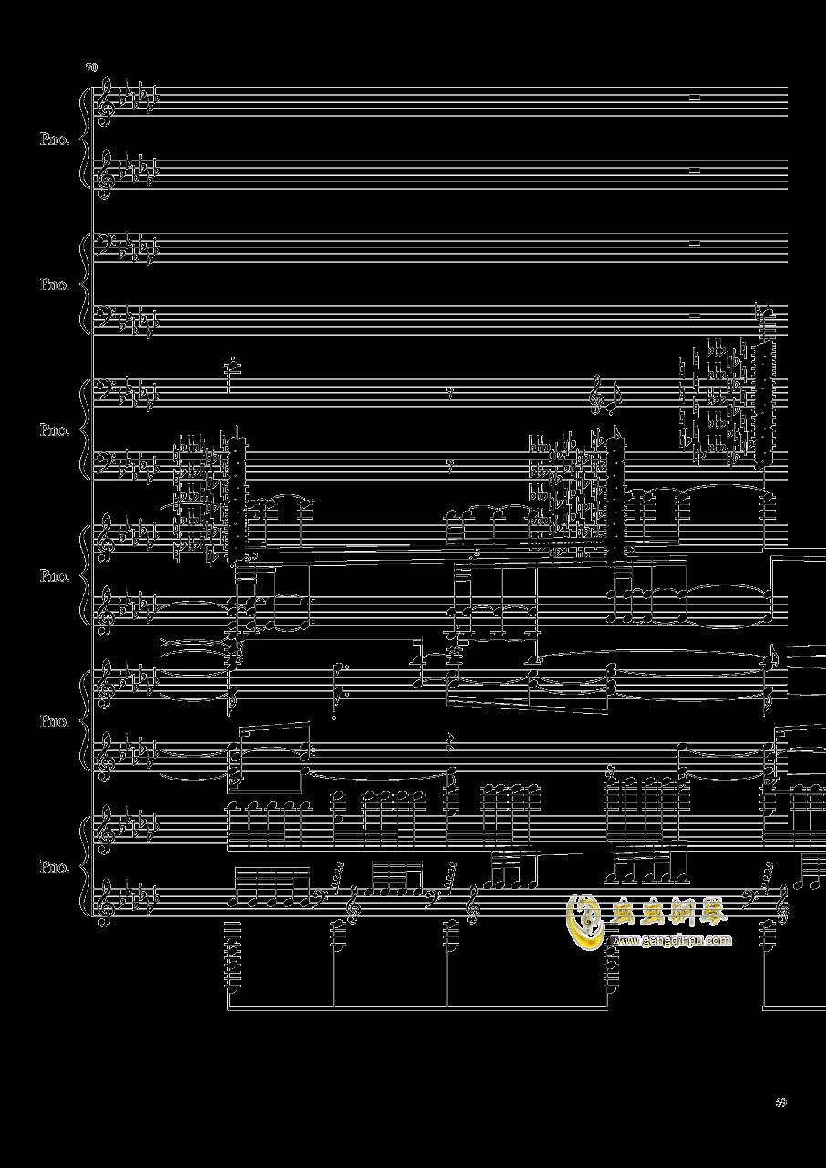圆周率钢琴谱 第59页