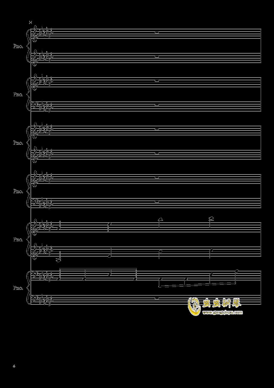 圆周率钢琴谱 第6页