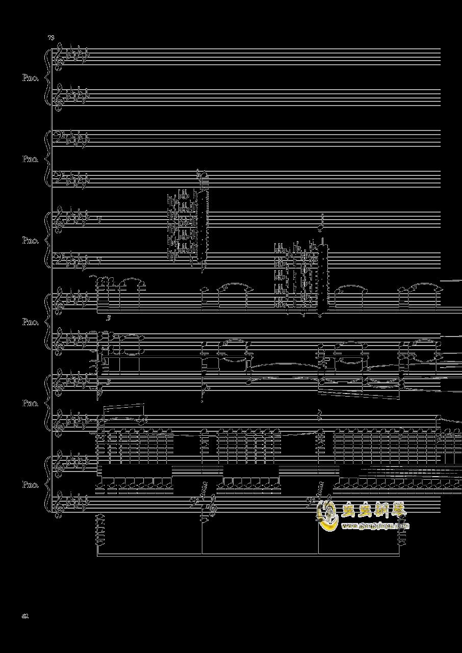 圆周率钢琴谱 第62页