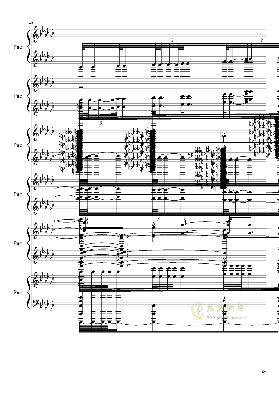圆周率钢琴谱 第69页
