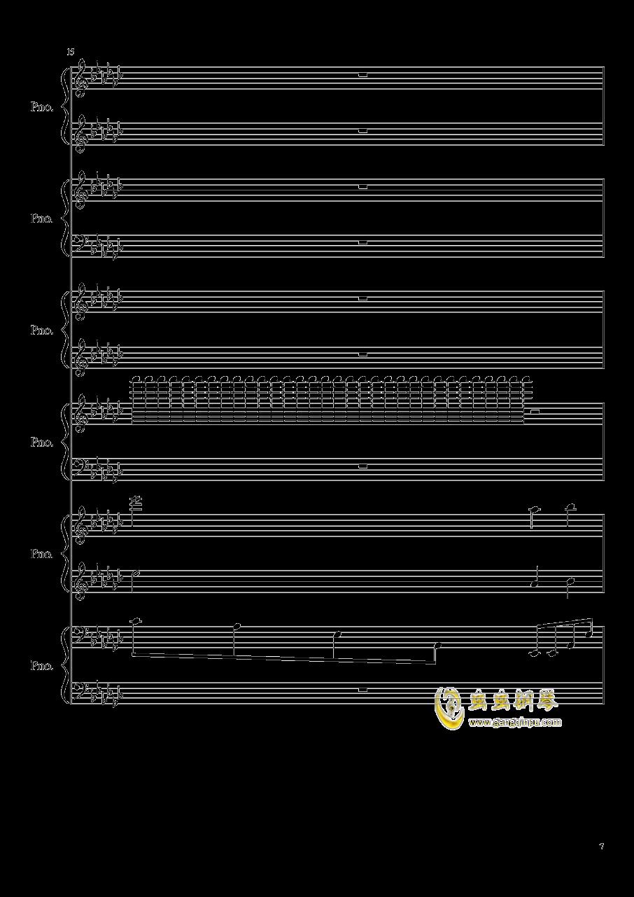 圆周率钢琴谱 第7页