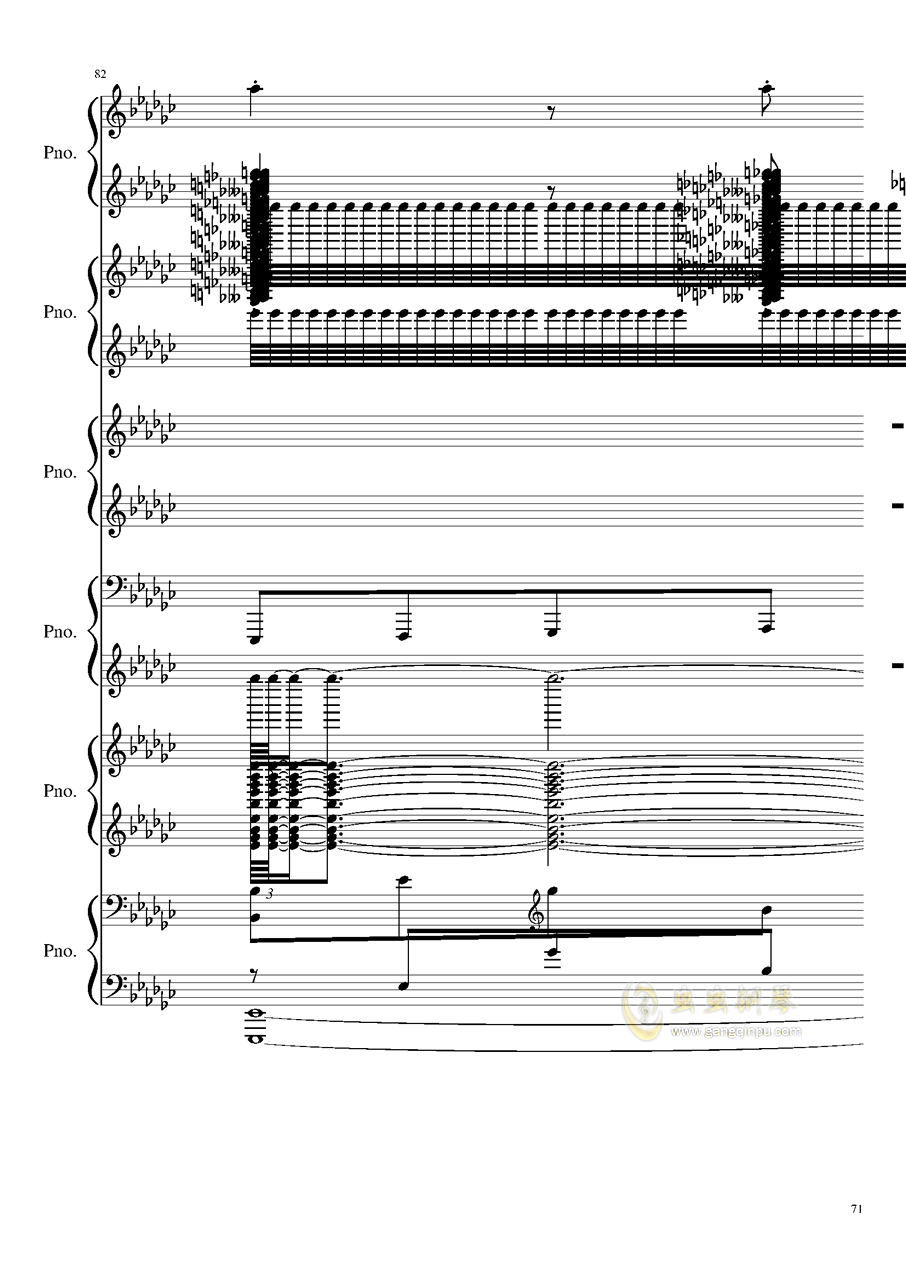 圆周率钢琴谱 第71页