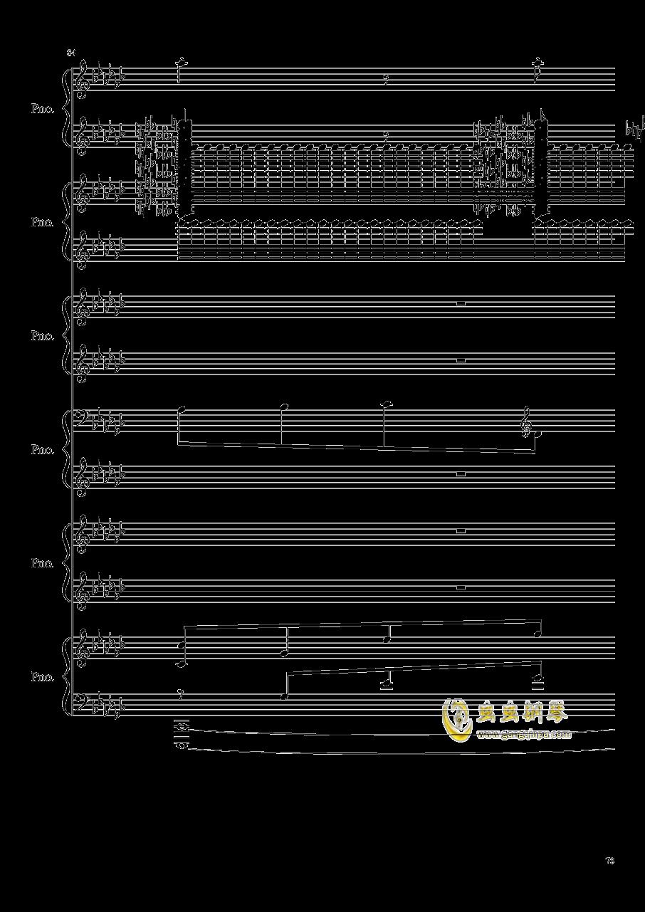 圆周率钢琴谱 第73页