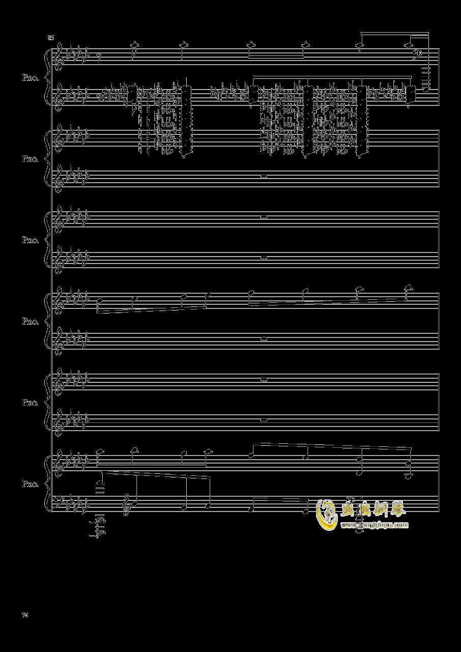 圆周率钢琴谱 第74页