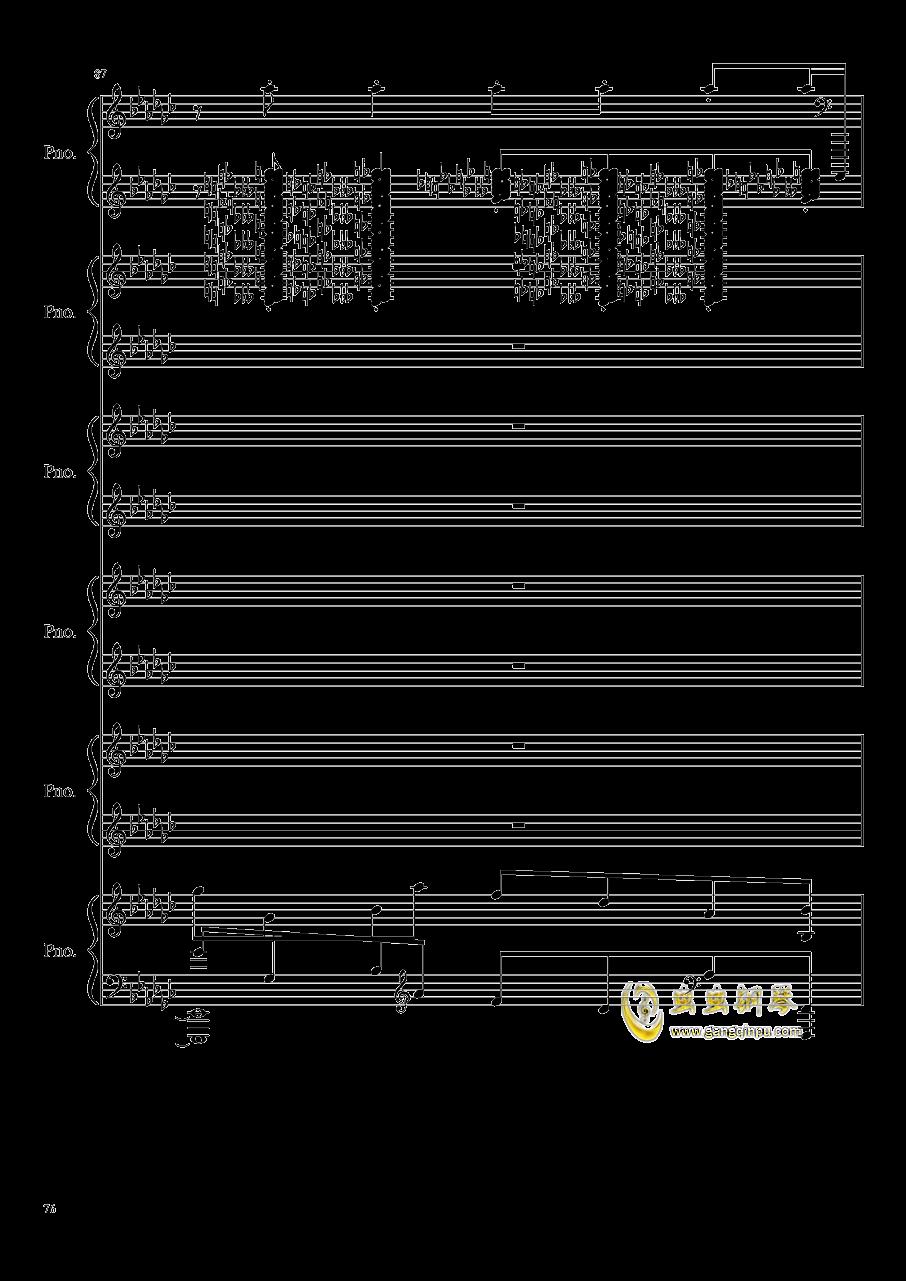 圆周率钢琴谱 第76页