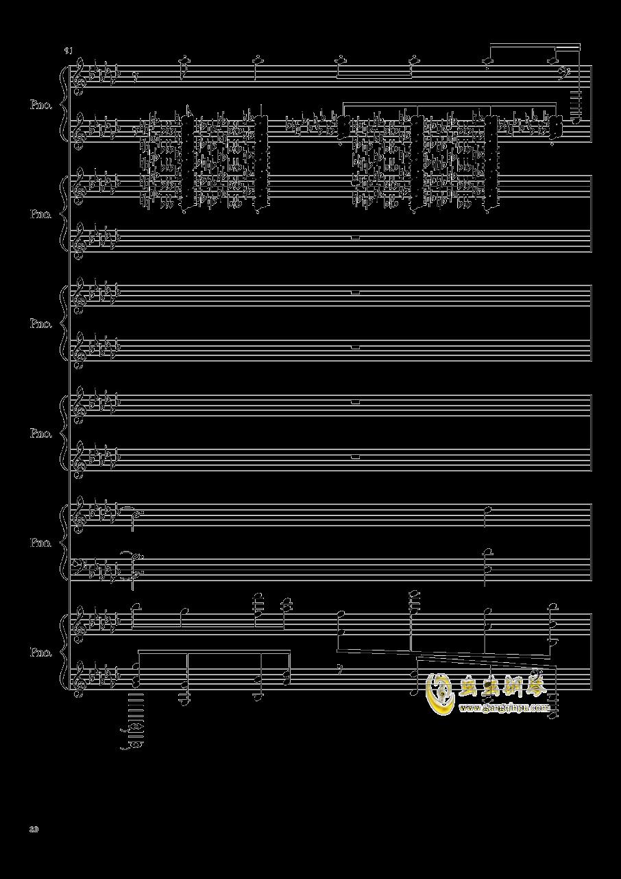 圆周率钢琴谱 第80页