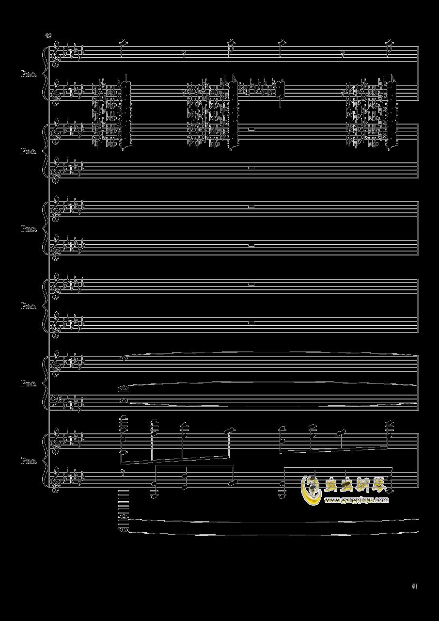 圆周率钢琴谱 第81页